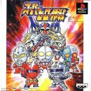PS1 Super Hero Sakusen