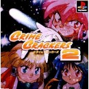 PS1 Crime Crackers 2