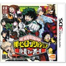 3DS My Hero Academia : Battle for All