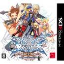 3DS Blazblue : Continuum Shift II