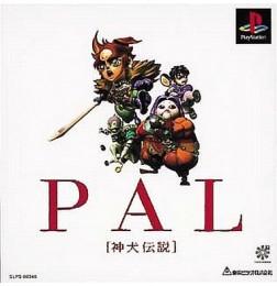 PS1 PAL Shinken Densetsu