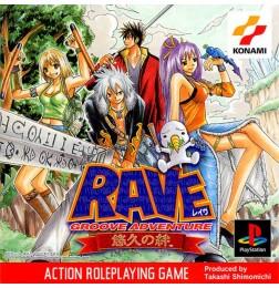 PS1 Groove Adventure Rave ~ Yuukyuu no Kizuna ~