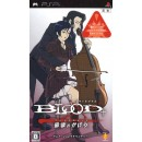 PSP Blood+ Final Piece