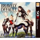 3DS Bravely Default : For the Sequel