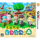 3DS Animal Crossing : New Leaf