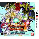 3DS Dragon Ball Heroes : Ultimate Mission