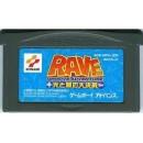 GBA Groove Adventure Rave - Hikari to Yami no Daikessen