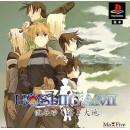 PS1 Hoshigami