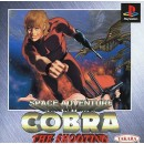 PS1 Cobra the Shooting