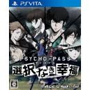 PSV Psycho-Pass : Sentaku Naki Koufuku