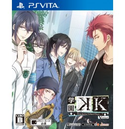 PSP K -Wonderful School Days-