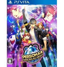 PSV Persona 4 : Dancing All Night