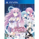PSV Hyperdimension Neptunia Re Birth 2 Sisters Generation
