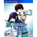 PSV The Irregular at Magic High School : Out of Order