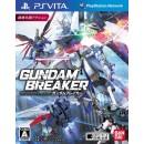 PSV Gundam Breaker