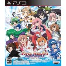 PS3 Super Heroine Chronicle