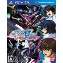 PSV Mobile Suit Gundam Seed Battle Destiny