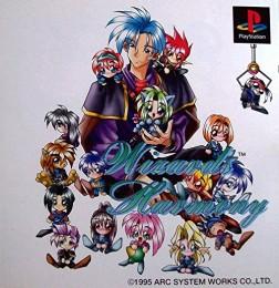 PS1 Wizards Harmony