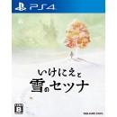 PS4 Ikenie to Yuki no Setsuna