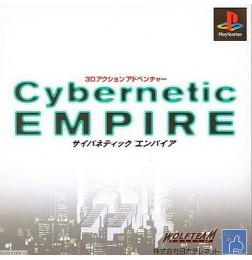 PS1 Cybernetic Empire