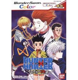 WSC Hunter x Hunter ~ Sorezore no Ketsui ~