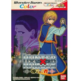 WSC Hunter x Hunter ~ Michibikareshi Mono ~