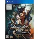 PS4 Dragon's Dogma Online Season 2 Limited Edition
