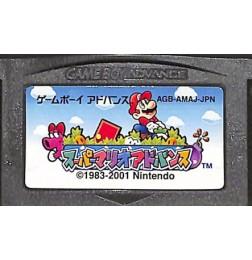 GBA Super Mario Advance