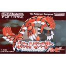 GBA Pocket Monsters Ruby