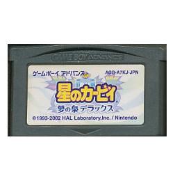 GBA Hoshi no Kirby - Yume no Izumi Deluxe