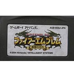 GBA Fire Emblem - Seima no Kouseki