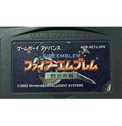 GBA Fire Emblem - Rekka no Ken