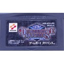 GBA Yu-Gi-Oh! Dungeon Dice Monsters