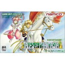 GBA Tales of Phantasia