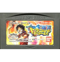 GBA One Piece : Dragon Dream!