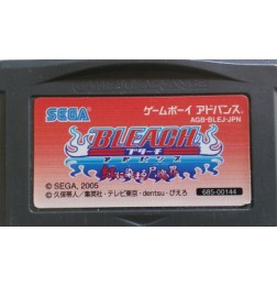 GBA Bleach Advance : Kurenai ni Somaru Soul Society