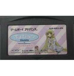 GBA Chobits for Game Boy Advance Atashi Dake no Hito