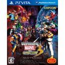 PSV Ultimate Marvel vs. Capcom 3