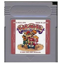 GB Game Boy Gallery