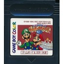 GBC Game Boy Gallery 3