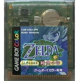 GBC Zelda no Densetsu - Fushigi no Kinomi Jikuu no Shou