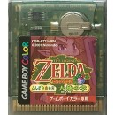 GBC Zelda no Densetsu - Fushigi no Kinomi Daichi no Shou