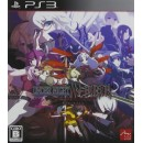 PS3 Under Night In-Birth EXE : Late
