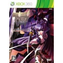 XB360 Muv-Luv Alternative