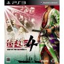 PS3 Way of the Samurai 4