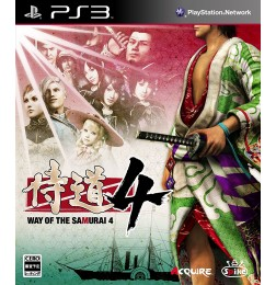 PS3 Way of the Samurai 4