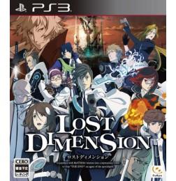 PS3 Lost Dimension
