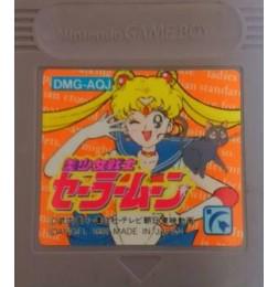GB Sailor Moon