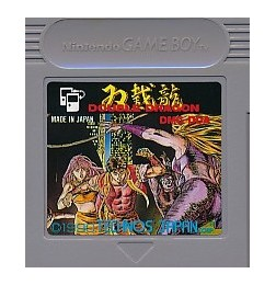 GB Double Dragon