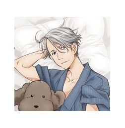 Yuri On Ice Victor Nikiforov Oyasumi Futon Cover